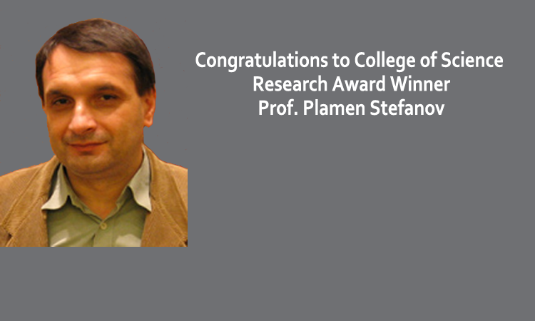 Prof. Plamen Stefanov wins 2017 College of Science Research Award